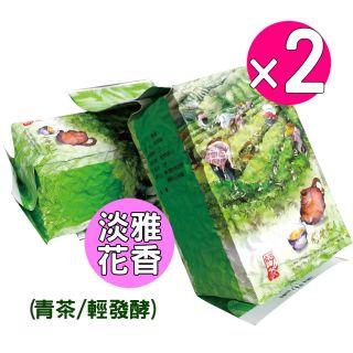 【TEAMTE】台灣極品四季春青茶2件組