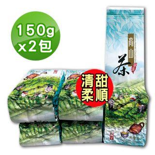 【TEAMTE】嚴選手採台灣高山金萱烏龍茶2件組